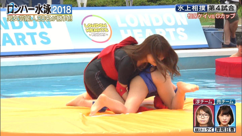 ロンハー水泳_グラドル_水着_テレビキャプ画像_28