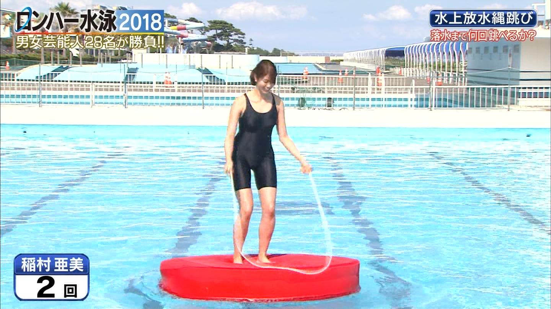 ロンハー水泳_グラドル_水着_テレビキャプ画像_43