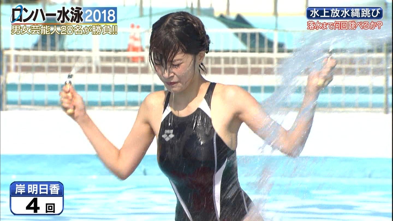 ロンハー水泳_グラドル_水着_テレビキャプ画像_51