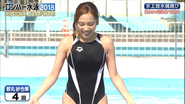 ロンハー水泳_グラドル_水着_テレビキャプ画像_53