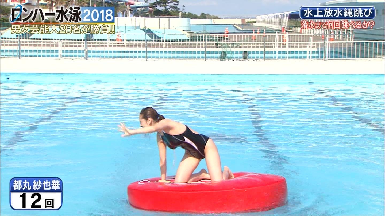 ロンハー水泳_グラドル_水着_テレビキャプ画像_56