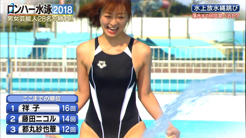 ロンハー水泳_グラドル_水着_テレビキャプ画像_60
