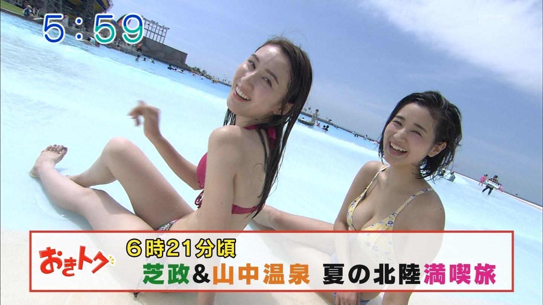 出口亜梨沙_巨乳_ビキニ_テレビキャプ画像_01