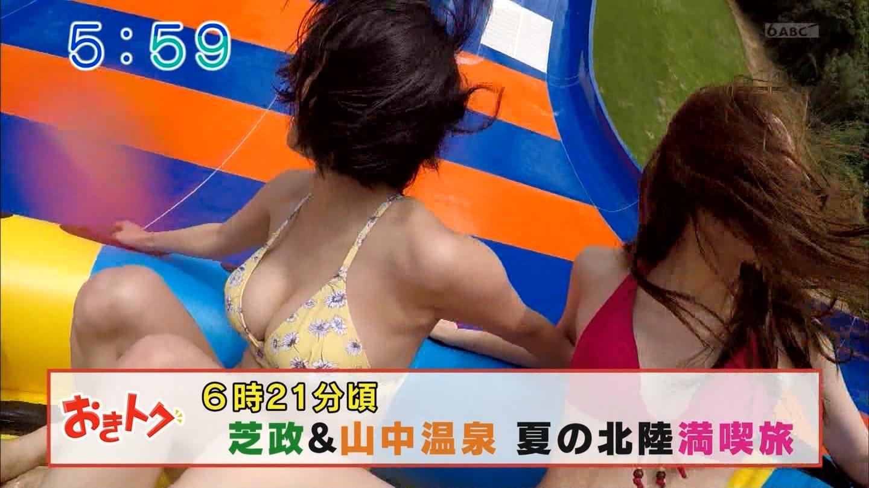 出口亜梨沙_巨乳_ビキニ_テレビキャプ画像_02