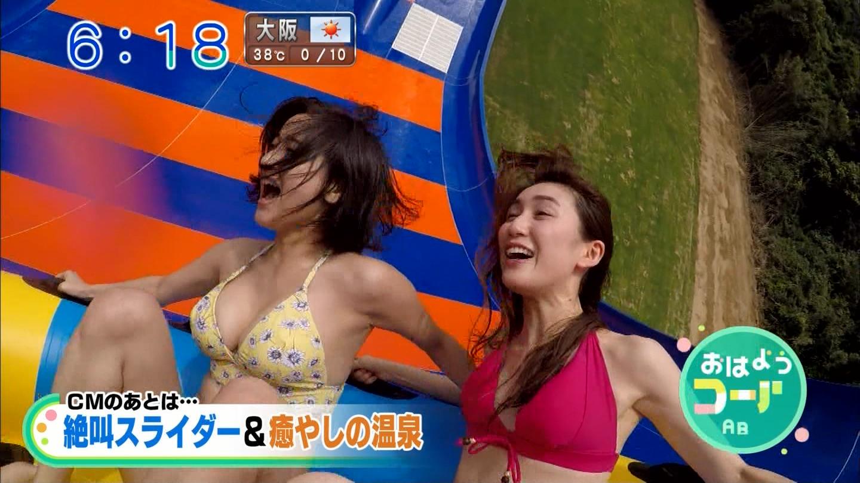 出口亜梨沙_巨乳_ビキニ_テレビキャプ画像_03