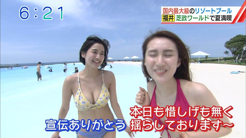 出口亜梨沙_巨乳_ビキニ_テレビキャプ画像_06