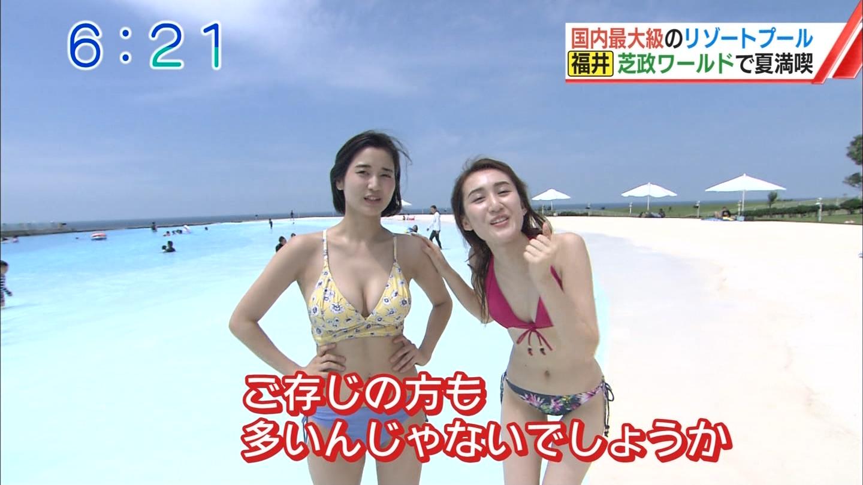 出口亜梨沙_巨乳_ビキニ_テレビキャプ画像_07