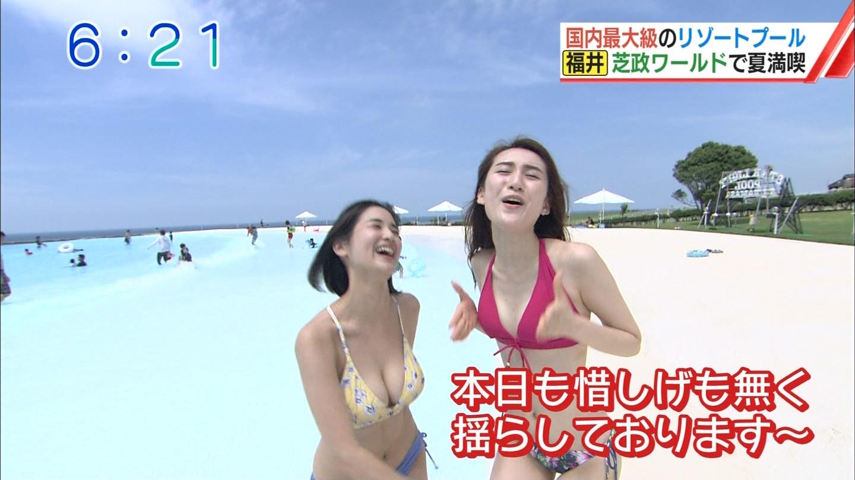 出口亜梨沙_巨乳_ビキニ_テレビキャプ画像_08