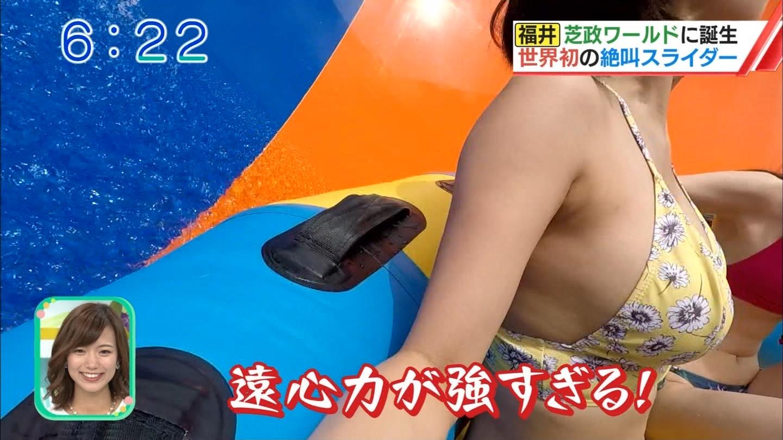 出口亜梨沙_巨乳_ビキニ_テレビキャプ画像_10