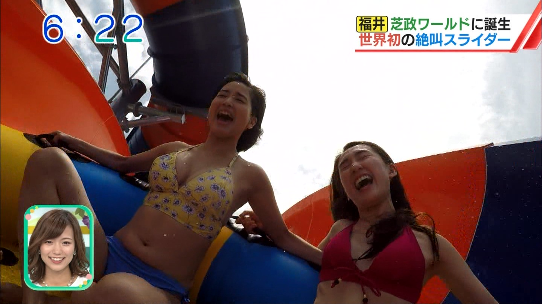 出口亜梨沙_巨乳_ビキニ_テレビキャプ画像_12