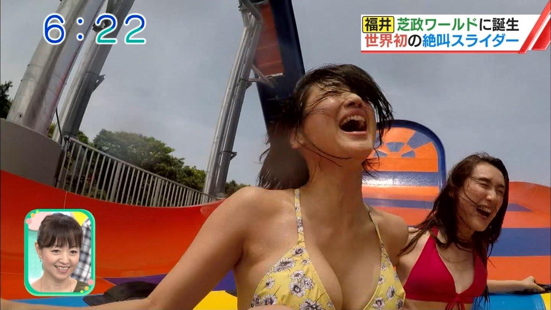 出口亜梨沙_巨乳_ビキニ_テレビキャプ画像_15