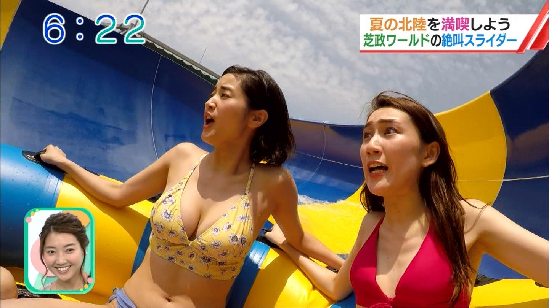 出口亜梨沙_巨乳_ビキニ_テレビキャプ画像_18