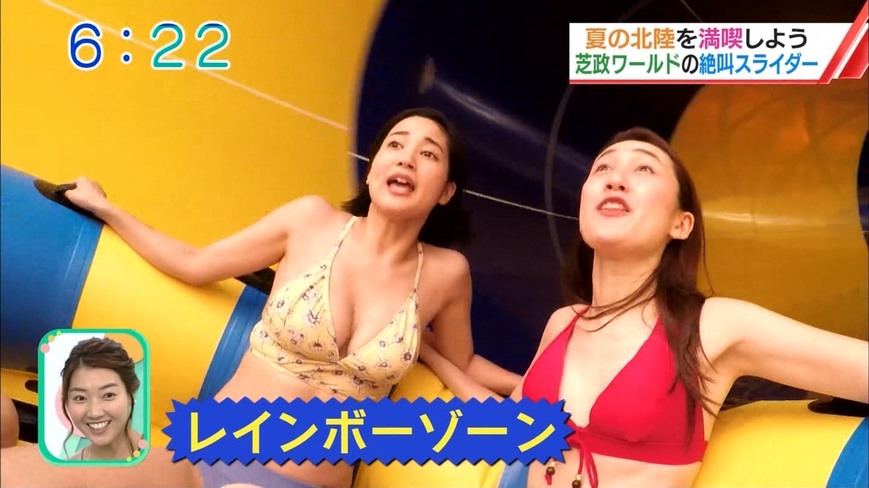 出口亜梨沙_巨乳_ビキニ_テレビキャプ画像_19