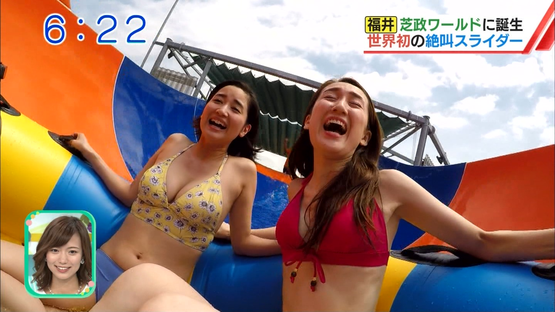 出口亜梨沙_巨乳_ビキニ_テレビキャプ画像_20