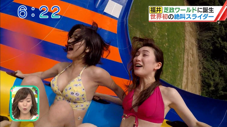 出口亜梨沙_巨乳_ビキニ_テレビキャプ画像_21