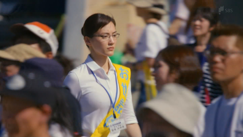 綾瀬はるか_着衣巨乳_ドラマキャプ画像_10