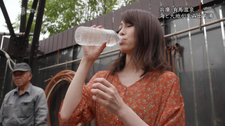 秦瑞穂_露天風呂_テレビキャプ画像_11