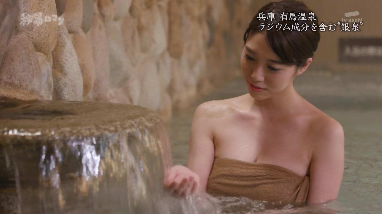 秦瑞穂_露天風呂_テレビキャプ画像_15