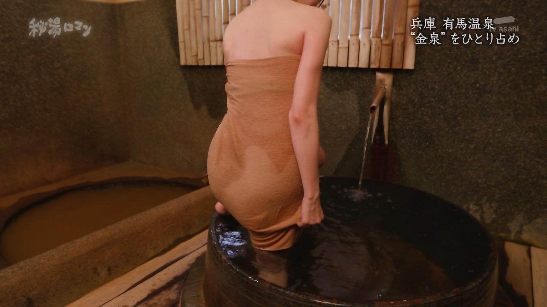 秦瑞穂_露天風呂_テレビキャプ画像_31