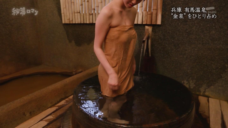 秦瑞穂_露天風呂_テレビキャプ画像_32