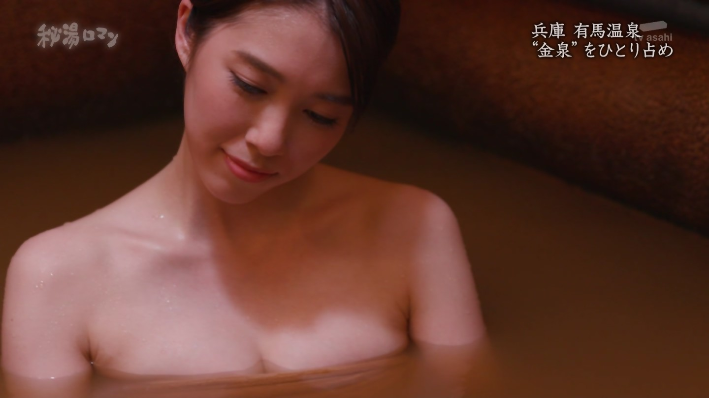 秦瑞穂_露天風呂_テレビキャプ画像_36