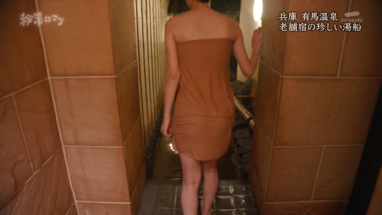 秦瑞穂_露天風呂_テレビキャプ画像_37