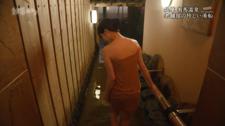 秦瑞穂_露天風呂_テレビキャプ画像_38