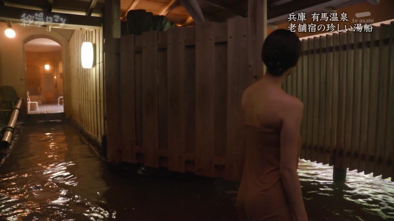 秦瑞穂_露天風呂_テレビキャプ画像_40