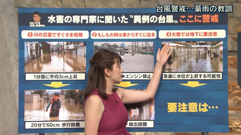 三谷紬_女子アナ_着衣巨乳_テレビキャプ画像_03