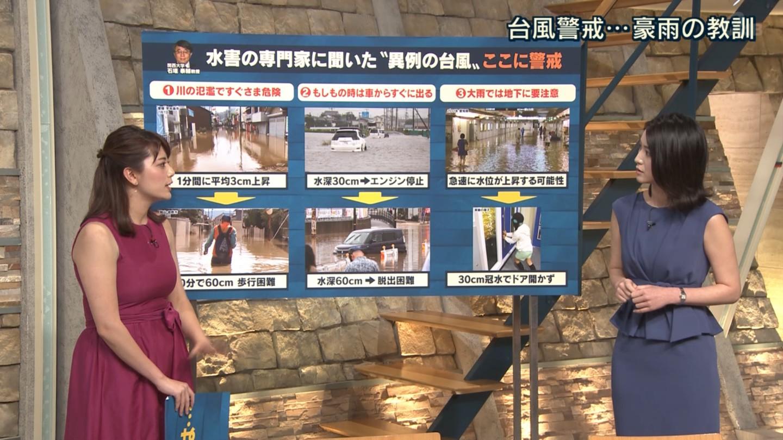 三谷紬_女子アナ_着衣巨乳_テレビキャプ画像_09