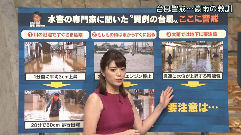 三谷紬_女子アナ_着衣巨乳_テレビキャプ画像_13