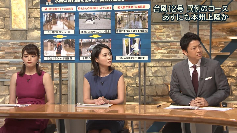 三谷紬_女子アナ_着衣巨乳_テレビキャプ画像_16