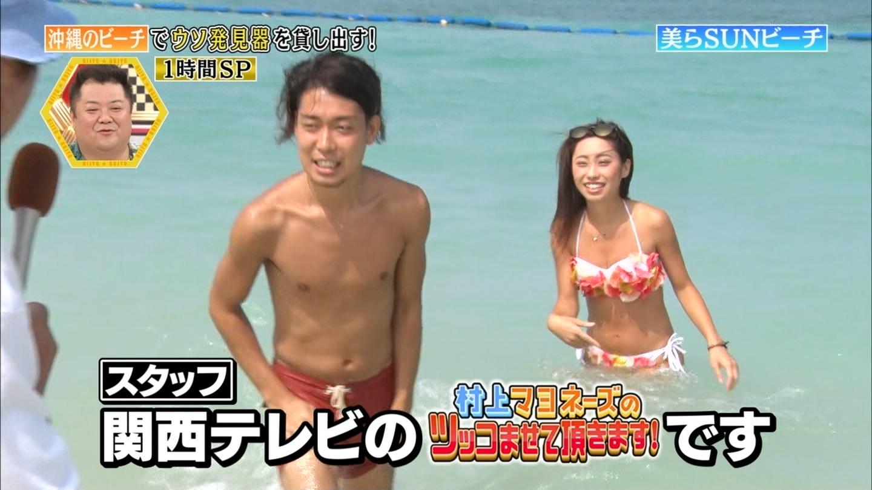 沖縄ビーチ_ビキニ水着_素人巨乳_テレビキャプ画像_01