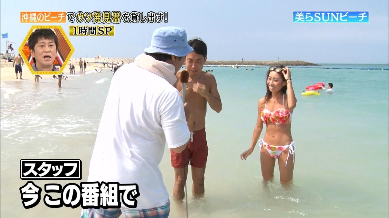 沖縄ビーチ_ビキニ水着_素人巨乳_テレビキャプ画像_02