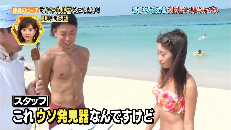 沖縄ビーチ_ビキニ水着_素人巨乳_テレビキャプ画像_03