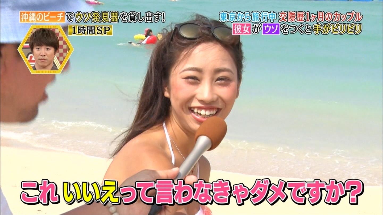 沖縄ビーチ_ビキニ水着_素人巨乳_テレビキャプ画像_04