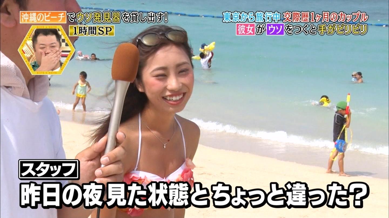 沖縄ビーチ_ビキニ水着_素人巨乳_テレビキャプ画像_05