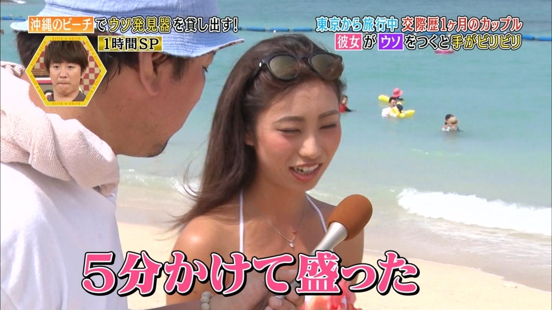 沖縄ビーチ_ビキニ水着_素人巨乳_テレビキャプ画像_06