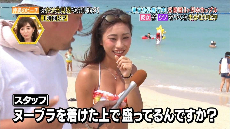 沖縄ビーチ_ビキニ水着_素人巨乳_テレビキャプ画像_07