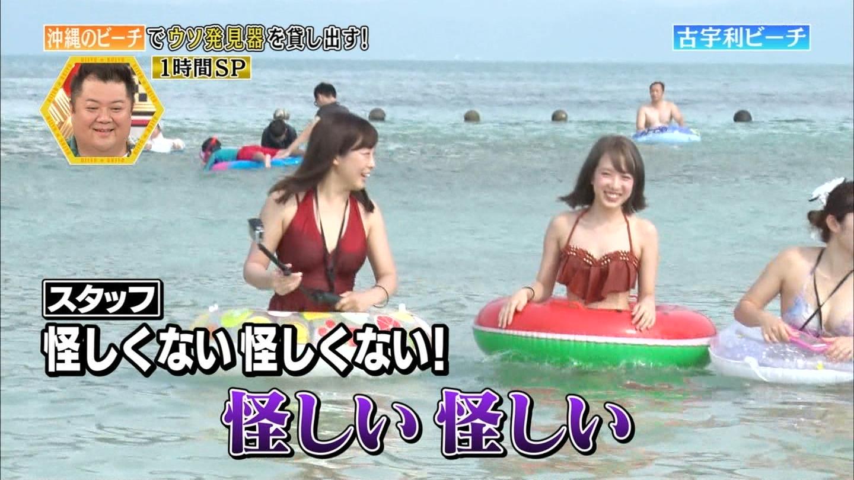 沖縄ビーチ_ビキニ水着_素人巨乳_テレビキャプ画像_08