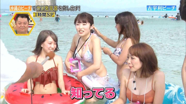 沖縄ビーチ_ビキニ水着_素人巨乳_テレビキャプ画像_09