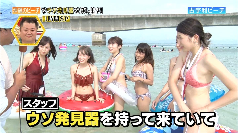 沖縄ビーチ_ビキニ水着_素人巨乳_テレビキャプ画像_10