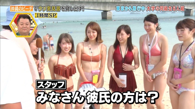 沖縄ビーチ_ビキニ水着_素人巨乳_テレビキャプ画像_12