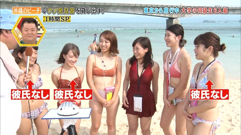 沖縄ビーチ_ビキニ水着_素人巨乳_テレビキャプ画像_13
