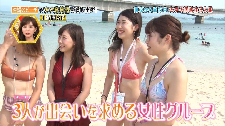 沖縄ビーチ_ビキニ水着_素人巨乳_テレビキャプ画像_15