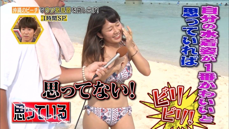 沖縄ビーチ_ビキニ水着_素人巨乳_テレビキャプ画像_17