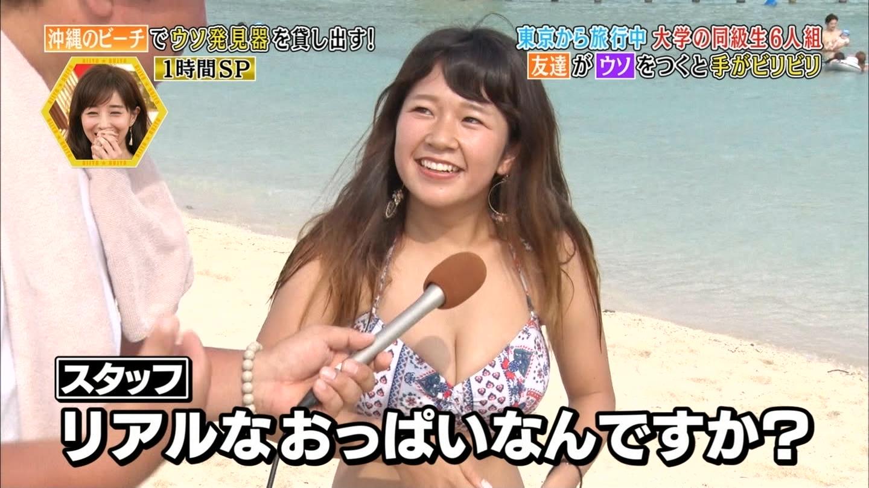 沖縄ビーチ_ビキニ水着_素人巨乳_テレビキャプ画像_20