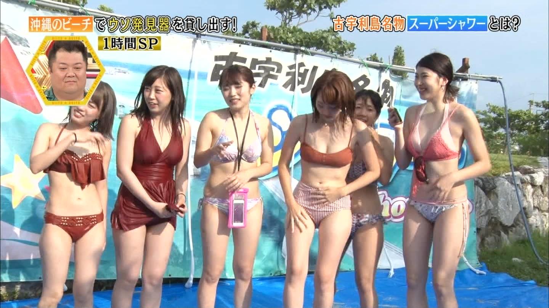 沖縄ビーチ_ビキニ水着_素人巨乳_テレビキャプ画像_28