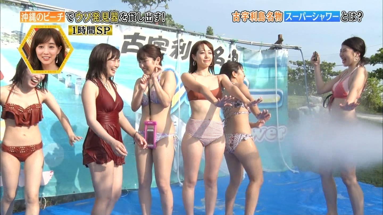 沖縄ビーチ_ビキニ水着_素人巨乳_テレビキャプ画像_30