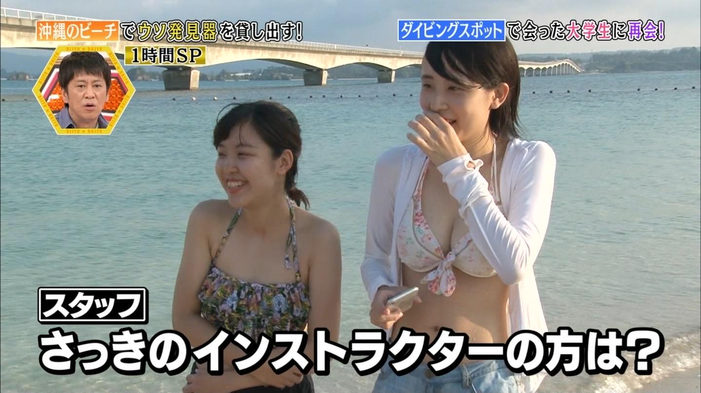 沖縄ビーチ_ビキニ水着_素人巨乳_テレビキャプ画像_32